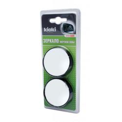 Зеркало круглое CA09 (100) (2 шт. в упаковке)