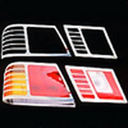Накладки декоративные хром ВАЗ 2115 на фонари 8453