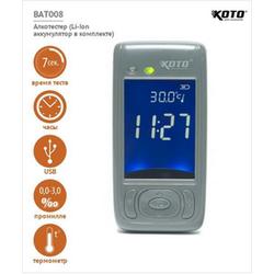 Алкотестер Li-Ion аккумулятор KOTO BAT008 (40)