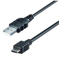 USB кабель for Nokia 8600 (CA-101) (USB-micro USB) Activ