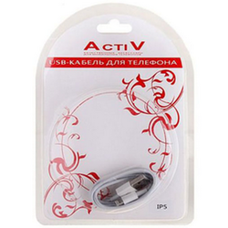 USB кабель for Apple iPhone 5 Activ