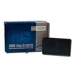 Автономное поисковое устройство SOBR-Chip 02