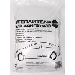 """Утеплитель двигателя """"АвтоStart"""" 125х75 НОВИНКА"""