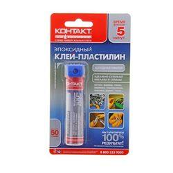 """Клей - пластилин эпоксидный """"Контакт-холодная сварка"""""""